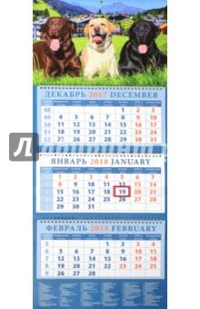 Календарь квартальный на 2018 год Год собаки. Три богатыря (14814)Квартальные календари<br>Календарь на 2018 год, настенный, квартальный с пиколло и курсором для выделения текущей даты.<br>Бумага офсетная<br>Обложка глянцевая.<br>Крепление: спираль.<br>Формат: 320х780 мм.<br>Сделано в России.<br>