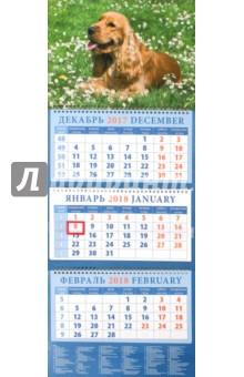 Календарь квартальный на 2018 год Год собаки. Английский кокер спаниель среди ромашек (14816)Квартальные календари<br>Календарь на 2018 год, настенный, квартальный с пиколло и курсором для выделения текущей даты.<br>Бумага офсетная<br>Обложка глянцевая.<br>Крепление: спираль.<br>Формат: 320х780 мм.<br>Сделано в России.<br>