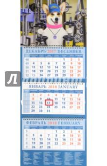 Календарь квартальный на 2018 год Год собаки - год здоровья (14818)Квартальные календари<br>Календарь на 2018 год, настенный, квартальный с пиколло и курсором для выделения текущей даты.<br>Бумага офсетная<br>Обложка глянцевая.<br>Крепление: спираль.<br>Формат: 320х780 мм.<br>Сделано в России.<br>