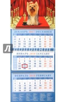 Календарь квартальный на 2018 год Год собаки. Йоркширский терьер на красной дорожке (14819)Квартальные календари<br>Календарь на 2018 год, настенный, квартальный с пиколло и курсором для выделения текущей даты.<br>Бумага офсетная<br>Обложка глянцевая.<br>Крепление: спираль.<br>Формат: 320х780 мм.<br>Сделано в России.<br>