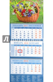Календарь квартальный на 2018 год Корзина с цветами на траве (14840)Квартальные календари<br>Календарь на 2018 год, настенный, квартальный с пиколло и курсором для выделения текущей даты.<br>Бумага офсетная<br>Обложка глянцевая.<br>Крепление: спираль.<br>Формат: 320х780 мм.<br>Сделано в России.<br>