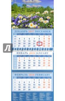 Календарь квартальный на 2018 год Пейзаж с ромашками (14847)Квартальные календари<br>Календарь на 2018 год, настенный, квартальный с пиколло и курсором для выделения текущей даты.<br>Бумага офсетная<br>Обложка глянцевая.<br>Крепление: спираль.<br>Формат: 320х780 мм.<br>Сделано в России.<br>