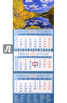 Календарь квартальный на 2018 год Красивый пейзаж с отражением (14849)Квартальные календари<br>Календарь на 2018 год, настенный, квартальный с пиколло и курсором для выделения текущей даты.<br>Бумага офсетная<br>Обложка глянцевая.<br>Крепление: спираль.<br>Формат: 320х780 мм.<br>Сделано в России.<br>