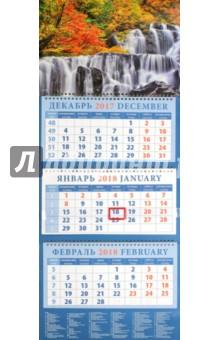 Календарь квартальный на 2018 год Восхитительный водопад на фоне яркой листвы (14853)Квартальные календари<br>Календарь на 2018 год, настенный, квартальный с пиколло и курсором для выделения текущей даты.<br>Бумага офсетная<br>Обложка глянцевая.<br>Крепление: спираль.<br>Формат: 320х780 мм.<br>Сделано в России.<br>
