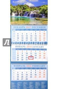 Календарь квартальный на 2018 год Солнечный пейзаж с водопадом (14861)Квартальные календари<br>Календарь на 2018 год, настенный, квартальный с пиколло и курсором для выделения текущей даты.<br>Бумага офсетная<br>Обложка глянцевая.<br>Крепление: спираль.<br>Формат: 320х780 мм.<br>Сделано в России.<br>
