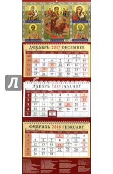 2018 Календарь Святые целители (22808)Квартальные календари<br>Календарь на 2018 год, настенный, ежеквартальный.<br>Бумага офсетная.<br>Обложка глянцевая.<br>Формат: 220х320 мм.<br>Крепление: пружина.<br>Количество листов: 36. <br>Сделано в России.<br>Содержит указания трапез и постов.<br>Рекомендовано к публикации Издательским советом Русской Православной Церкви<br>