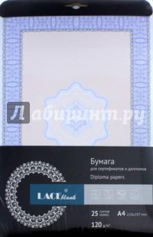 Бланк для сертификата А4,офсет (103.025LB)Бланки<br>Бумага для сертификатов и дипломов с готовым дизайном на офсетной бумаге.<br>25 листов.<br>Формат А4 (210х297 мм).<br>Плотность 120 г/м2<br>Для струйной печати и лазерной печати.<br>Сделано в России.<br>