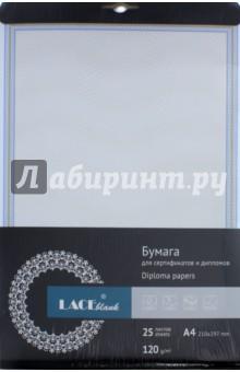 Бланк для сертификата А4,офсет (106.025LB)Бланки<br>Бумага для сертификатов и дипломов с готовым дизайном на офсетной бумаге.<br>25 листов.<br>Формат А4 (210х297 мм).<br>Плотность 120 г/м2<br>Для струйной печати и лазерной печати.<br>Сделано в России.<br>