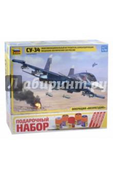 Сборная модель Российский истребитель-бомбардировщик Су-34 (7298П)Пластиковые модели: Авиатехника (1:72)<br>Самолет Су-34 (изделие Т-10В, по кодификации НАТО: Fullback - Защитник) - российский многофункциональный истребитель-бомбардировщик (также позиционируемый как фронтовой бомбардировщик), разработанный для нанесения ударов в любых метеорологических условиях днем и ночью. Имеет отличительные особенности в виде переднего горизонтального оперения и размещения в кабине рядом двух членов экипажа. По своим боевым возможностям Су-34 относится к поколению самолетов 4+.<br>4 варианта окраски.<br>Масштаб: 1/72.<br>В наборе 76 деталей.<br>Размер: 28 см.<br>Клей и краски входят в набор.<br>Моделистам до 10-ти лет рекомендуется помощь взрослых.<br>Не рекомендовано детям младше 3-х лет. Содержит мелкие детали.<br>Сделано в России.<br>