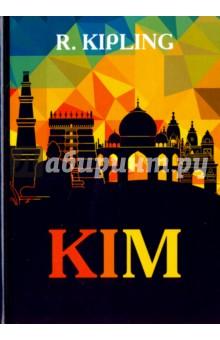 KimХудожественная литература на англ. языке<br>Редъярд Киплинг - самый индийский из всех английских писателей, который до сих пор покоряет сердца читателей по всему миру. Ким - один из известных романов автора, в котором словно в огромном чугунном котле с европейской тщательностью строго по рецепту намешано сотни индийских пряностей и специй для получения головокружительной последовательности увлекательных событий.<br>Вас ждёт история уличного мальчишки, который волею судеб оказывается замешан в Большой игре и в Великом поиске. Читайте зарубежную литературу в оригинале!<br>
