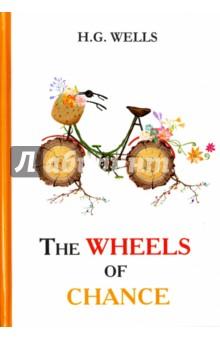 The Wheels of ChanceХудожественная литература на англ. языке<br>Герберт Уэллс - знаменитый английский писатель рубежа XIX-XX века, яркий представитель критического реализма, автор блестящих научно-фантастических романов и повестей. Колёса Фортуны - одно из самых известных произведений Уэллса, в котором обычный велосипед становится орудием судьбы главного героя. Домчит ли он до своей второй половинки? Или втянет в опасное преступление? А, может быть, изменит личность владельца, его взгляды и цели? Читайте зарубежную литературу в оригинале!<br>