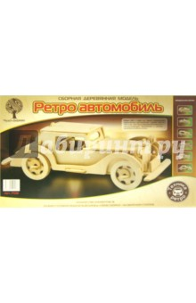 Автомобиль Оберн 851 Sc