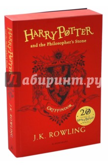 Harry Potter and the Philosophers Stone - Gryffindor house editionЛитература на иностранном языке для детей<br>Exclusive Gryffindor house edition to celebrate the 20th Anniversary of the first publication of Harry Potter and the Philosopher s Stone - a highly collectable must-have for all Harry Potter fans!<br>Gryffindor, Slytherin, Hufflepuff, Ravenclaw … Twenty years ago these magical words and many more flowed from a young writer s pen, an orphan called Harry Potter was freed from the cupboard under the stairs - and a global phenomenon started. Harry Potter and the Philosopher s Stone has been read and loved by every new generation since. To mark the 20th anniversary of first publication, Bloomsbury is publishing four House Editions of J.K.Rowling s modern classic. These stunning editions will each feature the individual house crest on the jacket and sprayed edges in the house colours. Exciting new extra content will include fact files, profiles of favourite characters and line illustrations exclusive to that house. Available for a limited period only, these highly collectable editions will be a must-have for all Harry Potter fans in 2017.<br>