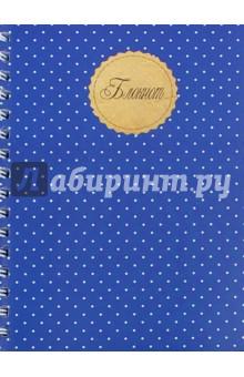 """Блокнот """"Горошек на синем"""" (120 листов, А 6, гребень) (45411)"""