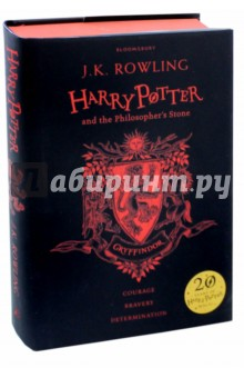 Harry Potter and the Philosophers Stone. Gryffindor EditionЛитература на иностранном языке для детей<br>Exclusive Gryffindor house edition to celebrate the 20th Anniversary of the first publication of Harry Potter and the Philosopher s Stone - a highly collectable must-have for all Harry Potter fans!<br>Gryffindor, Slytherin, Hufflepuff, Ravenclaw… Twenty years ago these magical words and many more flowed from a young writer s pen, an orphan called Harry Potter was freed from the cupboard under the stairs - and a global phenomenon started. Harry Potter and the Philosopher s Stone has been read and loved by every new generation since. To mark the 20th anniversary of first publication, Bloomsbury is publishing four House Editions of J.K. Rowling s modern classic. These stunning editions will each feature the individual house crest on the jacket and sprayed edges in the house colours. Exciting new extra content will include fact files, profiles of favourite characters and line illustrations exclusive to that house. Available for a limited period only, these highly collectable editions will be a must-have for all Harry Potter fans in 2017.<br>