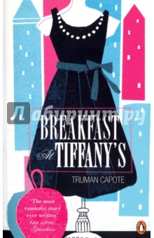 Breakfast at TiffanysХудожественная литература на англ. языке<br>Truman Capote s dazzling New York novel Breakfast at Tiffany s that inspired the classic 1961 film starring Audrey Hepburn is beautifully repackaged as part of the Penguin Essentials range.  What I ve found does the most good is just to get into a taxi and go to Tiffany s. It calms me down right away, the quietness and the proud look of it; nothing very bad could happen to you there, not with those kind men in their nice suits...  Meet Holly Golightly - a free spirited, lop-sided romantic girl about town. With her tousled blond hair and upturned nose, dark glasses and chic black dresses, Holly is a style sensation wherever she goes. Her apartment rocks to Martini-soaked parties and she plays hostess to millionaires and gangsters alike. Yet Holly never loses sight of her ultimate dream - to find a real life place like Tiffany s that makes her feel at home. Full of sharp wit and exuberant, larger-than-life characters which vividly capture the restless, madcap era of 1940s New York, Breakfast at Tiffany s will make you fall in love, perhaps for the first time, with a book.  A master writer ...makes the heart sing and the narrative fly  The New York Times  The most romantic story ever written  Alex James, Guardian  One of the century s greatest storytellers  Independent on Sunday Truman Capote was born in New Orleans in 1925. By the age of fourteen he had already started writing short stories, some of which were published. After leaving school at fifteen he worked for the New Yorker, his first - and last - regular job. Following this Capote spent two years on a Louisiana farm where he wrote Other Voices, Other Rooms (1948). He lived, at one time or another, in Greece, Italy, Africa and the West Indies, and travelled in Russia and the Orient. Capote is the author of many highly acclaimed books, including A Tree of Night and Other Stories (1949), The Grass Harp (1951), Breakfast at Tiffany s (1958), In Cold Blood (1965), which immediately became the centre of a storm of controversy on its publication, Music for Chameleons (1980) and Answered Prayers (1986). Truman Capote died in 1984.<br>