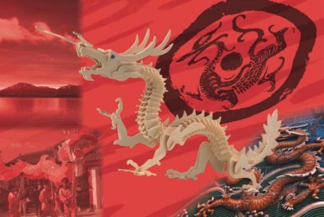 Иллюстрация 1 из 15 для Дракон   Лабиринт - игрушки. Источник: Лабиринт