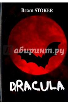 DraculaХудожественная литература на англ. языке<br>Брэм Стокер - ирландский писатель XX века, признанный мастер коротких рассказов, чьи произведения остаются популярными и актуальными и по сей день.<br>Дракула - самый известный готический роман, оказавший исключительное влияние на создание и популяризацию вампирского мифа. Это увлекательная история о выносливости, силе жертвенности и взаимопомощи, о важности духовной силы и стойкости в те моменты, когда кажется, что ночь особенно черна...<br>Читайте зарубежную литературу в оригинале!<br>