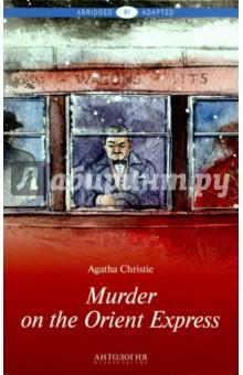 Murder on the Orient ExpressХудожественная литература на англ. языке<br>Трансъевропейский экспресс оказывается в снежном плену на пути следования из Стамбула в Кале. Сильный снегопад вынуждает машиниста остановить поезд в поле. Между тем в одном из купе обнаруживают тело убитого американца. За расследование этого убийства берётся необычный пассажир, знаменитый бельгийский детектив, Эркюль Пуаро. В книге представлен сокращённый и адаптированный текст уровня B1.<br>