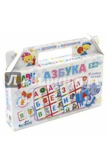 ДМ. Настольная игра Азбука (03064)Обучающие игры-пазлы<br>Увлекательная настольная игра Азбука познакомит малыша с алфавитом. Благодаря ассоциациям с милыми персонажами ребенок очень быстро начнет узнавать и правильно произносить каждую букву. В набор входят парные карточки: буква и предмет, название которого начинается с нее. Все карточки снабжены пазловыми замочками, поэтому совместить неподходящие детали не получится. Это игра поможет улучшить свои знания тем, кто уже знает азбуку, и научит тех, кто только начинает учить алфавит. <br>Комплектность: 64 карточки с пазловым замком, игрушка.<br>Игра изготовлена из бумаги, картона. Игрушка изготовлена из полимерных материалов.<br>Не предназначено для детей младше 3 лет.<br>Изготовлено в России.<br>