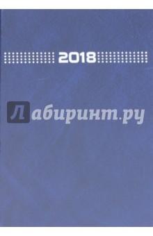 Ежедневник (синий бумвинил, А5) (45630)Ежедневники датированные А5<br>Вашему вниманию предлагается датированный ежедневник в твердом переплете и с календарем на 2018-2019 гг.<br>