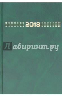 Ежедневник (зеленый бумвинил, А5) (45633)Ежедневники датированные А5<br>Вашему вниманию предлагается датированный ежедневник в твердом переплете и с календарем на 2018-2019 гг.<br>
