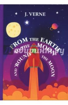 From the Earth to the Moon and Round the MoonХудожественная литература на англ. языке<br>Жюль Верн - это один из самых знаменитых и читаемых французских писателей XIX века. Основоположник научной фантастики, он создал уникальный яркий мир, а его книги занимают второе место по переводи-мости на иностранные языки.<br>С Земли на Луну прямым путём за 97 часов 20 минут - это научно-фантастический роман, описывающий первое путешествие человека на Луну. Импи Барбикен загорелся идеей создать такую пушку, чтобы её снаряд с легкостью долетел до Луны. Но почему бы не отправить туда не снаряд, а камеру с настоящей командой?<br>Читайте зарубежную литературу в оригинале!<br>