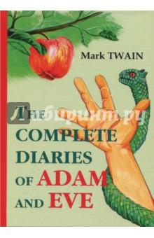 The Complete Diaries of Adam and EveХудожественная литература на англ. языке<br>Марк Твен - один из самых известных американских писателей, чьи произведения отличает живость повествования, искромётный юмор и умение поднимать философские вопросы.<br>Законченные дневники Адама и Евы - прекрасная книга сатирических заметок прародителей человечества. Ироничные, лёгкие, они показывают, насколько различны, а иногда даже противоположны, точки зрения мужчин и женщин.... Это замечательное произведение позволит вам взглянуть на мир иными глазами.<br>Читайте зарубежную литературу в оригинале!<br>