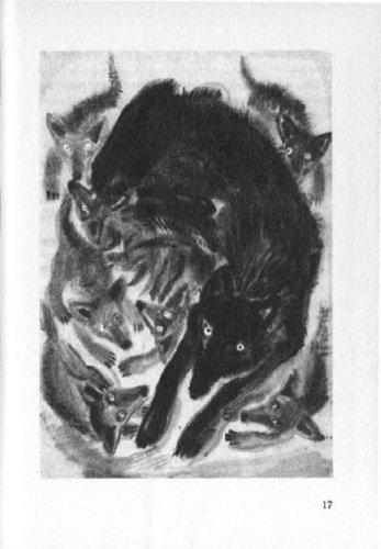 Иллюстрация 1 из 37 для Глаз волка - Даниэль Пеннак | Лабиринт - книги. Источник: Лабиринт
