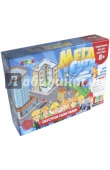 Игра Мега Сити (L-153)Другие настольные игры<br>В городе началось строительство нового района. Вас пригласили на его обустройство как представителя одной из лучших компаний. Поэтому готовьте свои чертежи, договоры на строительство и участвуйте в развитии современного района в настольной игре Мега сити.<br>Игра МЕГА СИТИ - динамичная экономическая игра для детей старше 8 лет и для взрослых. Обязательно присутствие ведущего. В игре могут участвовать от двух до четырех игроков. Интереснее всего, когда участвуют четыре игрока. Игра развивает бизнес стратегию, гибкость, внимание и способность быстро и правильно принимать решения для успешного бизнеса.<br>Цель игры - грамотно инвестировать наличными средствами в строительство, продавать квартиры, магазины и офисы. В игре есть специфичные правила и последовательность шагов. Сначала игрок должен, попадая на ХОД Участок, приобрести Участок, после чего получить Разрешение на  Проект, Водоснабжение и Электроснабжение, попадая на определенные ходы: Ход Проект, Водоснабжение и электроснабжение (в произвольной последовательности), после чего построить здание и благоустроить территорию около него.<br>Состав игры: игровое поле; 9 зданий; комплект банкнот; по 9 карт Договор на собственность и Благоустройство; 48 карт Свидетельство собственности; 12 карт Клиент; по 6 карт Проблема и Удача; по 9 жетонов Проект, Водоснабжение и Электроснабжение; 9 стоек Продаётся; 4 фишки игроков; кубик ; правила.<br>Продолжительность: 90-120 мин.<br> Количество игроков: 2-4<br> Возрастные ограничения: 8+<br>Не рекомендуется детям до 3-х лет. Содержит мелкие детали.<br>Сделано в Болгарии.<br>