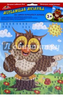 Мозаика мерцающая на самоклеящейся основе Сова, А5 (С2420-13)Аппликации<br>Набор для детского творчества.<br>Порадуйте вашего ребенка новым набором из мягкого пластика ЭВА. Он очень прост в использовании и абсолютно безопасен. С помощью самоклеящейся мозаики можно сделать замечательную объемную аппликацию.<br>В наборе представлены: пронумерованная цветная основа, цветная самоклеящаяся мозаика из декоративного мягкого пластика, самоклеящиеся элементы для декорирования. Каждой цифре соответствует свой цвет. И не забудьте использовать блестящие элементы для декорирования.<br>Состав набора: цветная картонная основа, самоклеящийся мягкий пластик.<br>Возраст: 3+<br>Упаковка: блистер.<br>Сделано в Китае.<br>