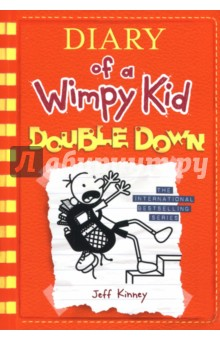 Diary of a Wimpy Kid 11. Double DownЛитература на иностранном языке для детей<br>The pressure s really piling up on Greg Heffley. His mom thinks video games are turning his brain to mush, so she wants her son to put down the controller and explore his creative side. As if that is not scary enough, Halloween is just around the corner and the frights are coming at Greg from every angle.<br>