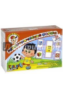Игра Геометрические формы развивающая (56801/00705)Обучающие игры-пазлы<br>Игра Геометрические формы развивающая предназначена для детей дошкольного и младшего школьного возраста. Эта игра познакомит вашего ребенка с основными геометрическими фигурами, научит находить сходства с предметами быта и окружающей среды.<br>В наборе 25 карточек.<br>Для детей от 3-х лет.<br>Сделано в России.<br>