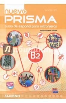 Nuevo Prisma. Nivel B2. Libro del alumno (+CD)Испанский язык<br>Nuevo Prisma es un curso de espanol estructurado en seis niveles que sigue un enfoque comunicativo, orientado a la accion y centrado en el alumno, con el fin de fomentar el aprendizaje de la lengua para la comunicacion en espanol dentro y fuera del aula.<br>Este curso supone una evolucion de Prisma, con una reorganizacion de contenidos a partir del PCIC y una renovacion importante de textos y actividades, ademas de incorporar en sus dinamicas las ultimas tendencias metodologicas y nuevas herramientas interactivas y multimedia que aportan un plus al proceso de ensenanza/aprendizaje del espanol, tanto dentro como fuera del aula.<br>Enfoque comunicativo, orientado a la accion y centrado en el alumno: concepcion comunicativa de la lengua que plantea el aprendizaje centrado en el alumno al que considera como un agente social que debe realizar tareas o acciones en diversos contextos socioculturales movilizando sus recursos cognitivos y afectivos.<br>Distribucion de contenidos segun las recomendaciones del MCER y conforme a los contenidos del PCIC.<br>Actividades especificadas con la etiqueta Sensaciones, que trabajan el componente afectivo como estrategia para motivar el aprendizaje y disminuir la ansiedad del estudiante.<br>Reflexion gramatical clara y accesible para el estudiante con actividades que hace que el estudiante participe de modo activo en su adquisicion. nuevo Prisma propone el aprendizaje de la gramatica como un ingrediente mas que debe estar al servicio de la comunicacion, un instrumento que permite alcanzar el objetivo comunicativo planteado.<br>Secuencias de actividades centradas en el trabajo cooperativo para que los alumnos trabajen juntos en la consecucion de las tareas optimizando su propio aprendizaje y el de los otros miembros del grupo.<br>Estrategias de aprendizaje y de comunicacion para que el alumno reflexione sobre su proceso de aprendizaje.<br>Reflexion intercultural y acercamient