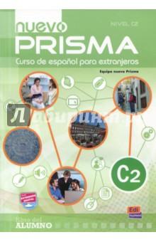 Nuevo Prisma. Nivel C2. Libro del alumno (+CD)Испанский язык<br>Nuevo Prisma es un curso de espanol estructurado en seis niveles que sigue un enfoque comunicativo, orientado a la accion y centrado en el alumno con el fin de fomentar el aprendizaje de la lengua para la comunicacion en espanol dentro y fuera del aula.<br>Este curso supone una evolucion de Prisma, con una reorganizacion de contenidos a partir del PCIC y una renovacion importante de textos y actividades, ademas de incorporar en sus dinamicas las ultimas tendencias metodologicas y nuevas herramientas interactivas y multimedia que aportan un plus al proceso de ensenanza/aprendizaje del espanol, tanto dentro como fuera del aula.<br>Enfoque comunicativo, orientado a la accion y centrado en el alumno: concepcion comunicativa de la lengua que plantea el aprendizaje centrado en el alumno al que considera como un agente social que debe realizar tareas o acciones en diversos contextos socioculturales movilizando sus recursos cognitivos y afectivos.<br>Organizacion de contenidos segun las recomendaciones del MCER y conforme a los contenidos del PCIC.<br>Actividades que trabajan el componente afectivo como estrategia para motivar el aprendizaje.<br>Reflexion gramatical clara y accesible para el estudiante con actividades que hacen que el estudiante participe de modo activo en su adquisicion. nuevo Prisma propone el aprendizaje de la gramatica como un ingrediente mas que debe estar al servicio de la comunicacion, un instrumento que permite alcanzar el objetivo comunicativo planteado.<br>Secuencias de actividades centradas en el trabajo cooperativo para que los alumnos trabajen juntos en la consecucion de las tareas optimizando su propio aprendizaje y el de los otros miembros del grupo.<br>Estrategias de aprendizaje y de comunicacion para que el alumno reflexione sobre su proceso de aprendizaje.<br>Reflexion intercultural y acercamiento a la diversidad cultural del mundo hispano.<br>Apendice con un modelo de examen 
