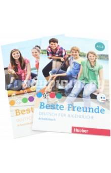 Beste Freunde. Deutsch fur jugendliche. A1. 1 + A1. 2. Arbeitsbuch (+CD)