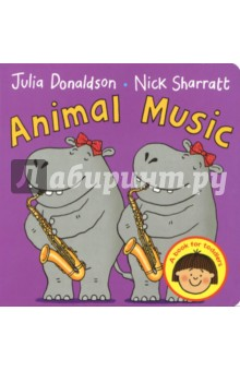 Animal MusicЛитература на иностранном языке для детей<br>There s harmony in the air when the animals get together to make music and put on a concert with a difference! Koala s playing his flute, Badger s bashing away on the drums and Squirrel s strumming on the guitar. Even the smallest toddler will enjoy the wonderfully silly animal antics in this book, so join in and sing and dance along - you ve never been to a gig like it! Trademark Julia Donaldson rhymes and rhythms accompanied by Nick Sharratt s mischievous and funny illustrations make this bright and playful book a sure winner. In sturdy board book format, Animal Music is perfect for younger readers. Ideal for reading out loud!<br>