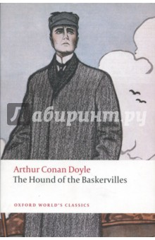 The Hound of the BaskervillesХудожественная литература на англ. языке<br>The Hound of the Baskervilles is the tale of an ancient curse suddenly given a terrifying modern application. The grey towers of Baskerville Hall and the wild open country of Dartmoor hold many secrets for Holmes and Watson to unravel. The detective is contemptuous of supernatural manifestations, but the reader will remain perpetually haunted by the hound from the moor. The editor of this volume, W.W. Robson, was Emeritus David Masson Professor of English Literature at the University of Edinburgh and author of Modern English Literature. The general editor of the Oxford Sherlock Holmes, Owen Dudley Edwards, is Reader in History at the University of Edinburgh and author or The Quest for Sherlock Holmes: A Biographical Study of Sir Arthur Conan Doyle. ABOUT THE SERIES: For over 100 years Oxford Worlds Classics has made available the widest range of literature from around the globe. Each affordable volume reflects Oxfords commitment to scholarship, providing the most accurate text plus a wealth of other valuable features, including expert introductions by leading authorities, helpful notes to clarify the text, up-to-date bibliographies for further study, and much more.<br>