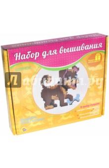 Щенок (НШ-7796)Вышивка<br>Вышивка 43х43 клетки. Набор для детского творчества.<br>В набор вышивания входят:<br>- цветная схема вышивки,<br>- канва,<br>- пяльцы,<br>- нитки для вышивания (7 цветов),<br>- игла для вышивания.<br>Материал: ткань, металл, пластик, бумага.<br>Произведено в Китае.<br>