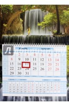 2018 Календарь квартальный. 1 блок, Водопад (1Кв1гр4ц_16861)Квартальные календари<br>Календарь квартальный на 2018 год Водопад<br>1 блок на 1 гребне, Соло-Люкс с бегунком и цветным блоком.<br>Сделано в России.<br>