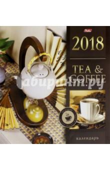 .Календарь на 2018 год, настенный, перекидной, СТАНДАРТ Tea&amp;Coffee (12Кнп4_05862)Настенные календари<br>Календарь на 2018 год.<br>Настенный, перекидной.<br>Бумага: мелованная.<br>Крепление: скрепка.<br>Количество листов: 12.<br>Сделано в России.<br>