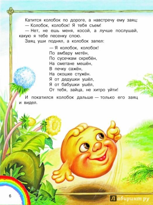 Русское съем на дороге