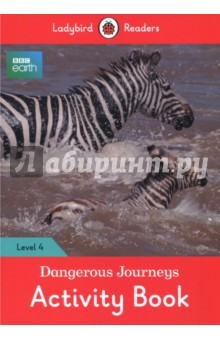 BBC Earth. Dangerous Journeys. Activity Book. Level 4Литература на английском языке<br>Sometimes, animals must make long or difficult journeys. They do this to find food, run from danger, or have babies.<br>Ladybird Readers is a graded reading series of traditional tales, popular characters, modern stories, and non-fiction, written for young learners of English as a foreign or second language.<br>Beautifully illustrated and carefully written, the series combines the best of Ladybird content with the structured language progression that will help children develop their reading, writing, speaking, listening and critical thinking skills.<br>The five levels of Readers and Activity Books follow the CEFR framework and include language activities that provide preparation for the Cambridge English: Young Learners (YLE) Starters, Movers and Flyers exams.<br>BBC Earth: Dangerous Journeys, a Level 4 Activity Book, is A2 in the CEFR framework and supports YLE Flyers exams. The activities encourage children to practice longer sentences with up to three clauses, more complex past and future tense structures, modal verbs and a wider variety of conjunctions.<br>