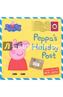 Peppas Holiday PostЛитература на иностранном языке для детей<br>A brand-new picture book story with six envelopes containing clues to pull out to help Peppa and George solve the mystery of where Granny and Grandpa Pig have gone on their summer holiday!<br>