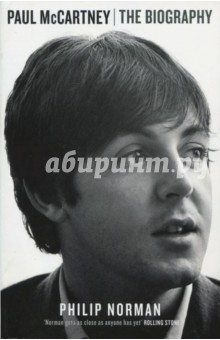 Paul McCartney. The BiographyКультура, искусство, наука на английском языке<br>The first biography written with Paul McCartney s approval and with access to family members and friends closest to him.<br>Superbly evoking half a century of popular music and culture, Paul McCartney is the definitive life of a long-misunderstood genius.<br>In this masterly biography, history s most successful songwriter, a man of seemingly effortless talent, beauty and charm, is revealed as a complex, insecure workaholic who still feels as great a need to prove himself in his seventies as when he was a teenager.<br>We learn how his boyhood was blighted by the death of his mother, Mary - later the inspiration for  Let It Be  - but redeemed by his remarkable father, Jim, a Liverpool cotton-salesman who was his only music-teacher and whose influence has permeated his career.<br>We understand as never before the creative symbiosis between John Lennon and himself that unlocked the extraordinary treasury of their songs for the Beatles when they were barely into their twenties, and the fierce rivalry which lasted beyond the band s break-up to the end of John s life - and still haunts and inspires Paul to this day.<br>Here for the first time is the full story of Paul post-Beatles: his trauma after being brutally sidelined by John, George and Ringo over the appointment of their last manager, Allen Klein; his near-breakdown on his remote Scottish farm and dogged determination to build a new band, Wings, into as big a name in the 1970s as the Beatles had been in the 1960s.Here too is the first inside story of his marriage to Linda Eastman, much criticised at the outset but destined to become the longest and strongest in rock until her death from cancer. Here are the traumatic post-Linda years when his charmed life seemed temporarily to crack up: his whirlwind romance with Heather Mills ending after four years  marriage in one of the most expensive and rancorous divorces in British legal history. As richly fascinating and dramatic as its subject, Paul McCartney: The Biography is the last word on a man whose music has lit up the world.<br>