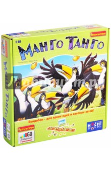 Логическая игра МангоТанго (877680)Другие настольные игры<br>Забавные птички-туканы спокойно сидят на ветке и лакомятся спелым манго. Но это спокойствие заканчивается с прилетом новых туканов. И вот уже ветка начинает раскачиваться, а птицам становится все труднее на ней удержаться. Как же туканам усидеть на ветке-шкале, если она постоянно качается? На этот вопрос легко ответит ребенок, знакомый с азами простейших математических действий: сложения и вычитания. Важно не действовать наобум, а правильно рассчитать количество птичек, и тогда ветка перестанет качаться, а все туканы останутся на месте, продолжая наслаждаться сочными плодами. Манго Танго - это не просто увлекательная игра, а еще и возможность развить у ребенка логическое мышление. Она позволит детям пяти лет и старше легко подружиться с математикой, с удовольствием выполняя все более сложные задания - а их в игре целых 60!<br>Состав:  <br>- 10 фигурок туканов <br>- 4 манго <br>- ветка-весы <br>- блокнот с заданиями <br>- 12 наклеек (для туканов и весов)<br>Число игроков: 1 <br>Возраст: от 5 лет<br>Упаковка: картонная коробка <br>Не рекомендуется детям до 3-х лет. Содержит мелкие детали.<br>Сделано в Китае.<br>