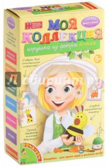 Набор для творчества из фетра Пчела (1224ВВ/0005)Шитье, вязание<br>Что может быть интереснее и увлекательнее, чем создание игрушек своими руками? А если собрать целую коллекцию таких игрушек? Теперь у юных мастериц есть такая возможность: новые наборы для творчества позволят сшить мягкие игрушки из фетра и устроить веселую игру с забавными животными: совой, котом, жирафом, пчелкой и скатом. А еще можно сшить карнавальную маску и удивить своим мастерством друзей на детском празднике. Яркие заготовки из мягкого фетра, иголка с цветным мулине, материал для набивки игрушки плюс внимательность и аккуратность - вот и все, что понадобится маленькой рукодельнице для творчества, чтобы создать веселую коллекцию мягких игрушек. Ими можно украсить свою комнату или новогоднюю елку, а также сделать необычный и приятный подарок своим родителям и друзьям.<br>Состав набора: подробная инструкция, заготовки из фетра с разметкой (отверстиями для удобного сшивания), безопасная пластиковая игла (2 штуки), резинка, клей, синтепон для набивания сшитого изделия, нити мулине.<br>Для детей старше 5-ти лет.<br>Не рекомендуется детям до 3-х лет. Содержит мелкие детали.<br>Упаковка: картонная коробка.<br>Сделано в Китае.<br>