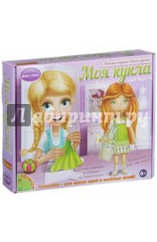 Набор для творчества. Моя кукла! (рыжая) (1408ВВ/0023)Изготовление мягкой игрушки<br>Куклы - это первые подружки каждой девочки. С этим набором ты сможешь создать свою уникальную, авторскую куклу и научишься шить самые разные наряды для нее. Все необходимое ты найдешь в наборе! Аккуратно пришей к заготовке куклы волосы, создай прическу на свой вкус, прорисуй черты лица и скорее приступай к изготовлению нарядов! Следуя инструкции и выкройкам, ты сошьешь яркий сарафан, пышную юбку-пачку, джинсовую жилетку, футболку, теплую кофточку и разнообразные аксессуары! Ты сможешь создать кукол с тремя различными цветами волос: блондинку, брюнетку и рыжую. А также их любимые игрушки и домашних питомцев. Не забудь придумать им имена!<br>Состав набора: подробная инструкция, туловище куклы с принтом лица, выкройки одежды и аксессуаров, материалы для создания одежды, прически и аксессуаров, цветные карандаши (прорисовка лица), игла, нить.<br>Для детей старше 6-ти лет.<br>Не рекомендуется детям до 3-х лет. Содержит мелкие детали.<br>Сделано в Китае.<br>