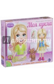 Набор для творчества. Моя кукла! (блондинка) (1410ВВ/0024)Изготовление мягкой игрушки<br>Куклы - это первые подружки каждой девочки. С этим набором ты сможешь создать свою уникальную, авторскую куклу и научишься шить самые разные наряды для нее. Все необходимое ты найдешь в наборе! Аккуратно пришей к заготовке куклы волосы, создай прическу на свой вкус, прорисуй черты лица и скорее приступай к изготовлению нарядов! Следуя инструкции и выкройкам, ты сошьешь яркий сарафан, пышную юбку-пачку, джинсовую жилетку, футболку, теплую кофточку и разнообразные аксессуары! Ты сможешь создать кукол с тремя различными цветами волос: блондинку, брюнетку и рыжую. А также их любимые игрушки и домашних питомцев. Не забудь придумать им имена!<br>Состав набора: подробная инструкция, туловище куклы с принтом лица, выкройки одежды и аксессуаров, материалы для создания одежды, прически и аксессуаров, цветные карандаши (прорисовка лица), игла, нить.<br>Для детей старше 6-ти лет.<br>Не рекомендуется детям до 3-х лет. Содержит мелкие детали.<br>Сделано в Китае.<br>