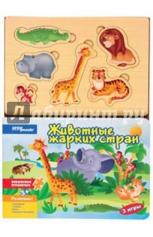 Книжка-игрушка Животные жарких стран (93308)Книжки-игрушки<br>Книжка-игрушка для чтения взрослыми детям.<br>Игра настольно-печатная из картона, в том числе с элементами пластмассы, дерева с маркировкой.<br>